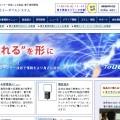 2012年10月31日の日刊工業新聞にイーダブルシステム様が掲載されました。