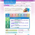 京都新聞に「京都起業・承継ナビ」の紹介記事が掲載されました!