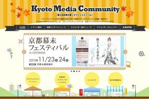 kyotomediacommunity