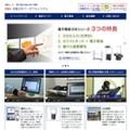 (有)イーダブルシステム様のホームページに「触覚センサー応用例」の動画を掲載!