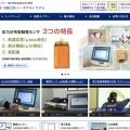 有限会社イーダブルシステム様ホームページに製品紹介の動画を掲載しました。