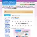 「京都起業・承継ナビ」の支援情報記事の掲載数888件達成!