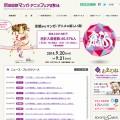 「京都国際マンガ・アニメフェア2014」Webサイトリニューアル公開