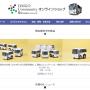『醍醐コミュニティバス』のオンラインショップサイトの制作