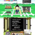 「KYOTO TANOJI QUEST」のSteam配信を開始