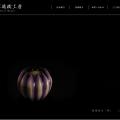 「上杉満樹工房」Webサイトリニューアル公開